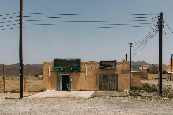 Oman Laden