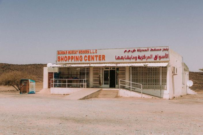 Shopping Center Oman