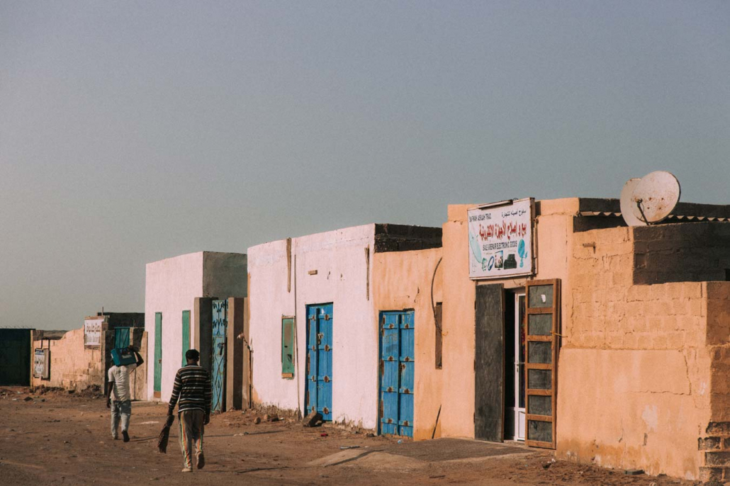 Oman Strasse