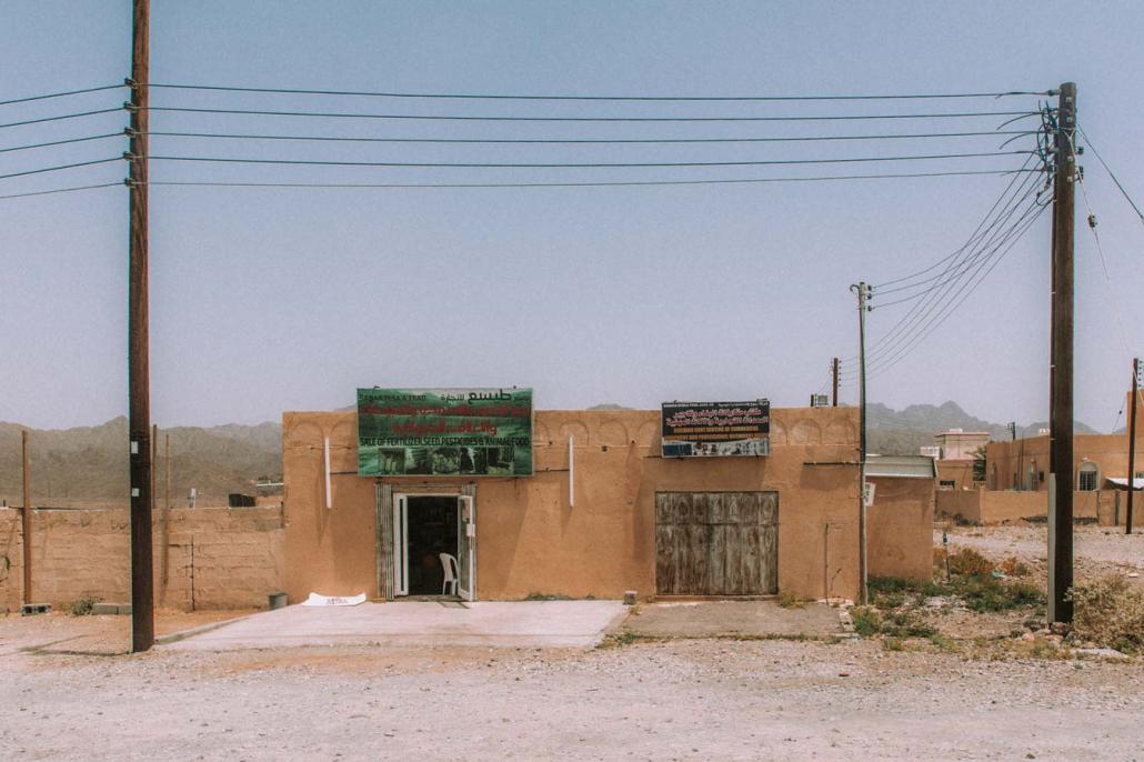 Laden Oman